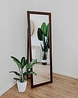 Зеркало напольное в деревянной раме HomeDeco темно-коричневое  160х60