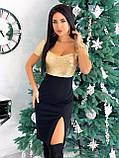 Платье женское в пайетку вечернее нарядное, фото 2