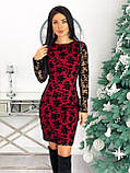 Платье женское с кружевом вечернее нарядное, фото 7