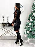 Платье женское с кружевом вечернее нарядное, фото 6