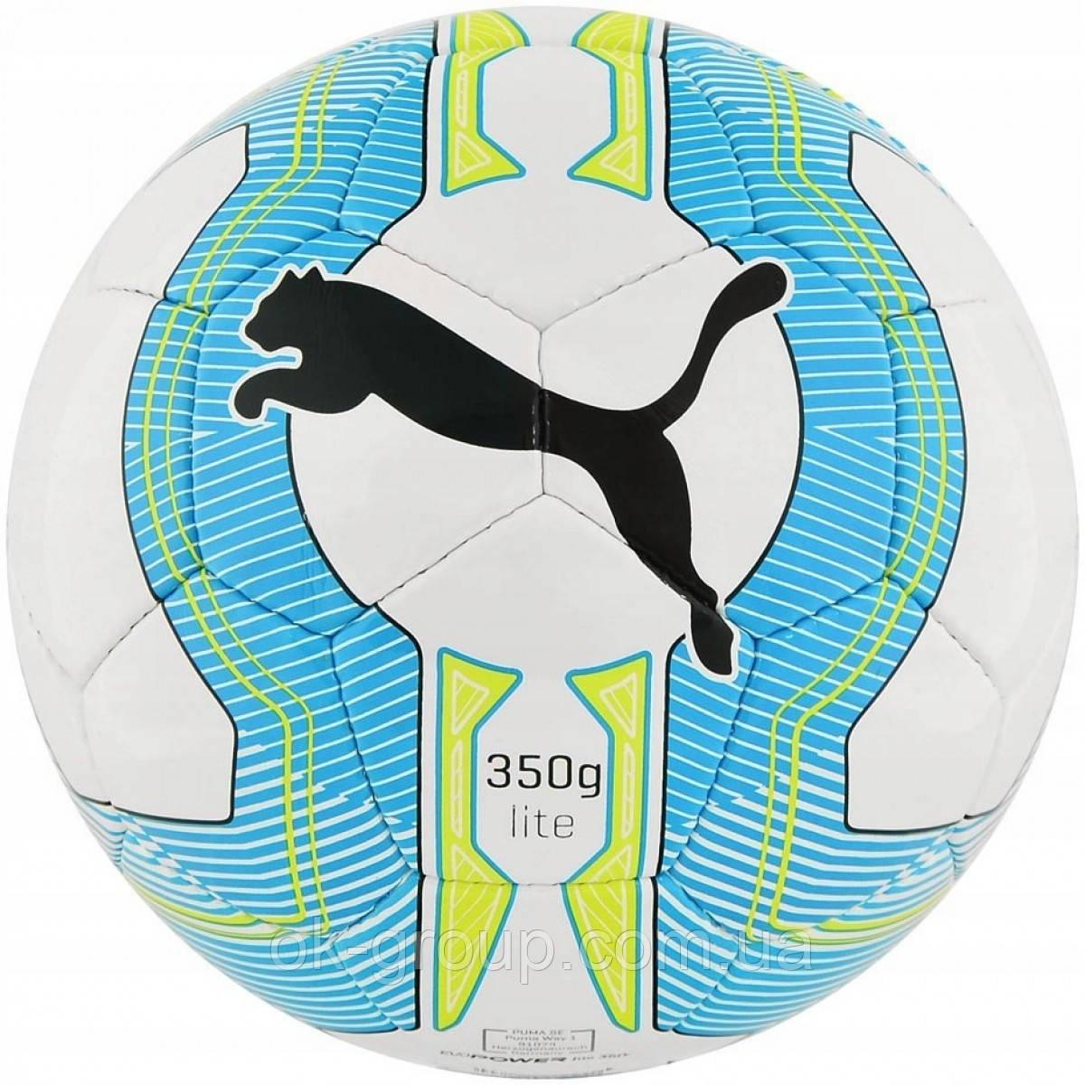 Мяч футбольный Puma Evo Power Lite 350g 82558-01 Size 5