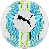 Мяч футбольный Puma Evo Power Lite 350g 82558-01 Size 5, фото 2