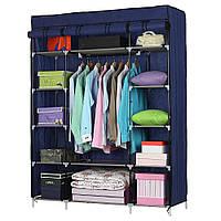 Шкаф Складной тканевый Easy Comfort  99150 Каркасный складной шкаф для хранения одежды с полками Темно-Синий
