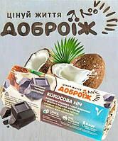 Батончик Доброїж Кокосовая ночь с натуральным черным шоколадом 36 г