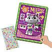 """Набор для творчества """"Milady"""" «Магические кристаллы. 44 Котёнка» (укр) VT4411-04, фото 2"""