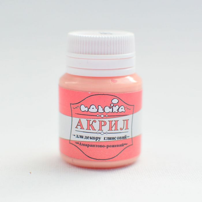 """Акриловая краска для декора """"Амарантово-рожевая"""", 20мл 98286"""
