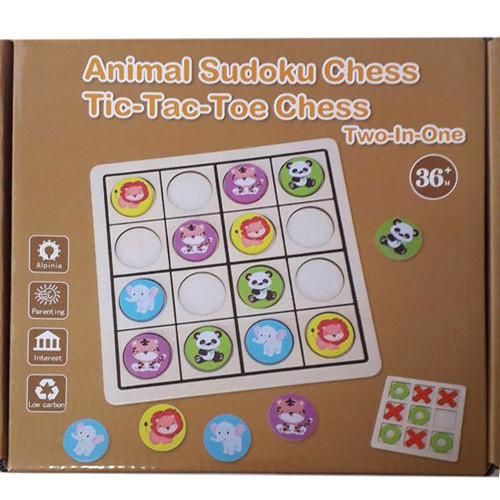 Деревянная игрушка Игра MD 2461 (Коричневый)