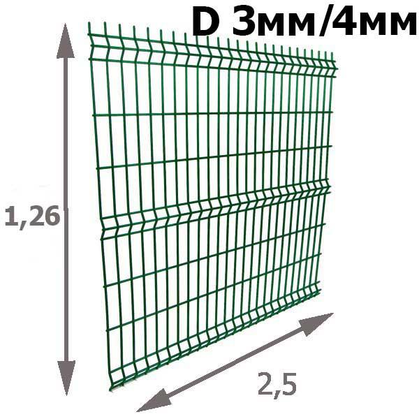 Секция Забора 3Д из Сварной сетки 1,26х2,5м (зеленая) D=3мм/4мм