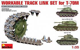 Набор рабочих траков для танка Т-70. 1/35 MINIART 35146