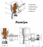Комплект радіаторних кранів Varioterm Swing, білий, фото 2