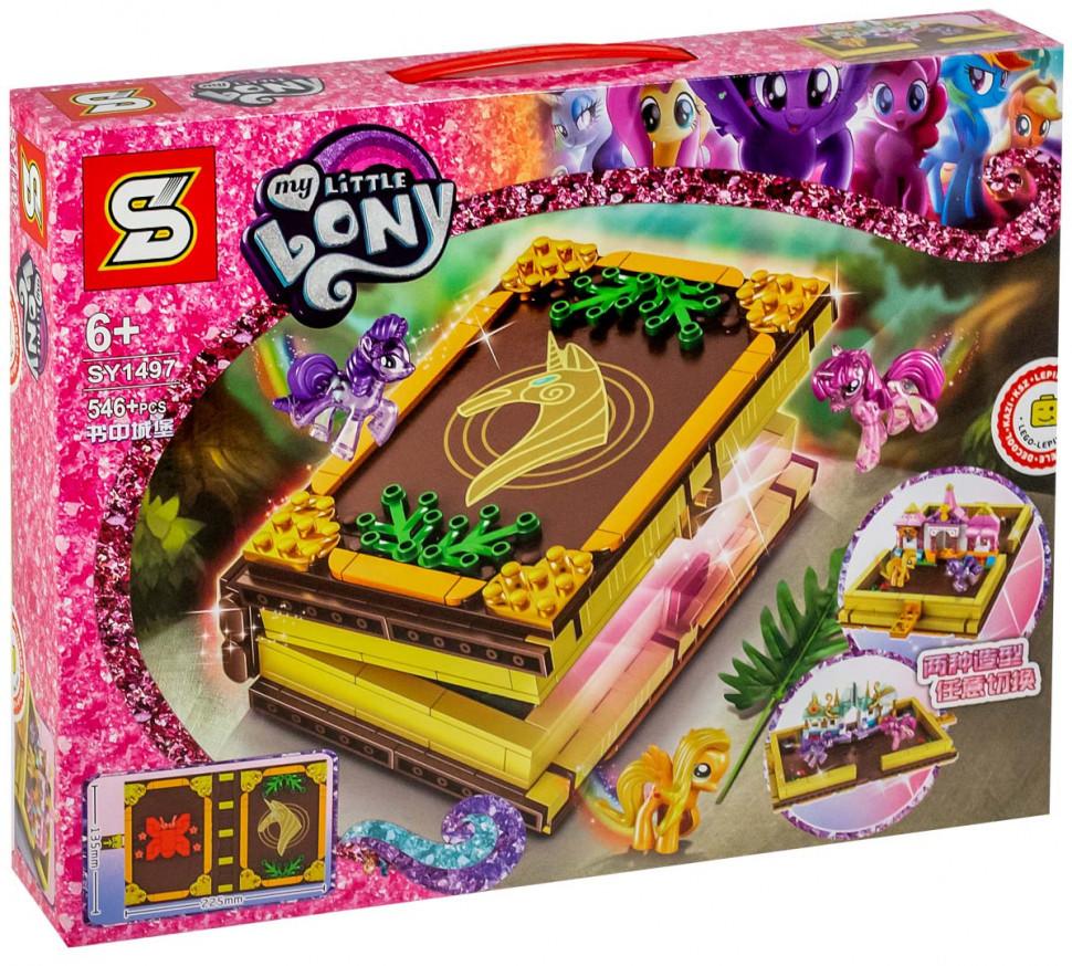 Конструктор книга-игровое поле SY1497  Little Pony 546 деталей
