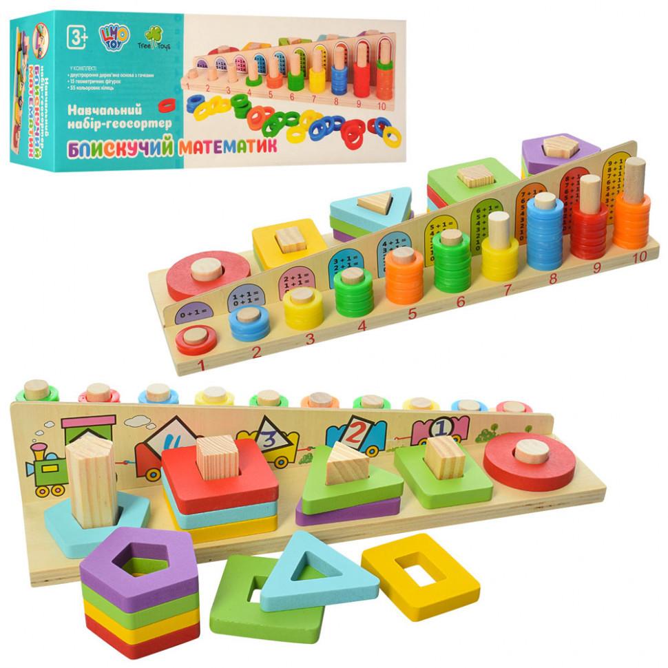 Деревянная игрушка Геометрика MD 2068