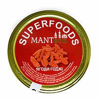 Ягоды Годжи Manteca сушеные 90 г