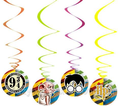 Спиральки подвески Гарри Поттер 4 шт