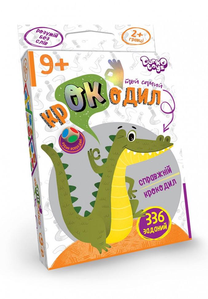 """Настольная игра викторина """"Тот самый крокодил"""" укр. CROC-02-01U"""
