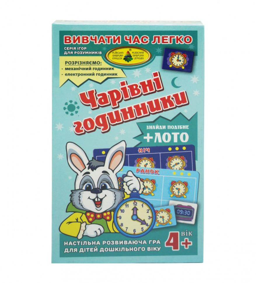 Гра КФІ Чарівні годинники 85433