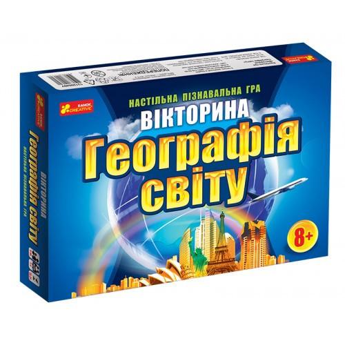 """Викторина """"География мира"""" (У) 12120049"""