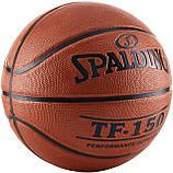 Мяч баскетбольный Spalding TF-150 Outdoor FIBA Logo Size 7, фото 2