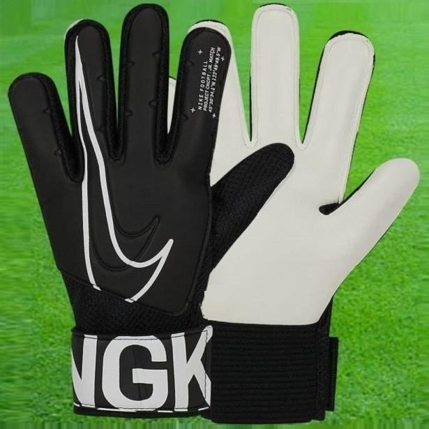 Вратарские перчатки Nike GK JR Match Goalkeeper Gloves