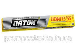Сварочные электроды ПАТОН УОНИ 7018 ЕLІТE в ассортименте