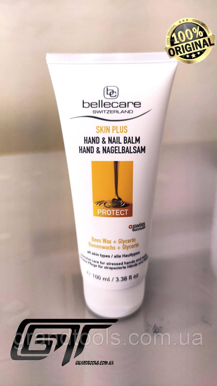 Крем для рук Bellecare Skin Plus Protect, 100 мл