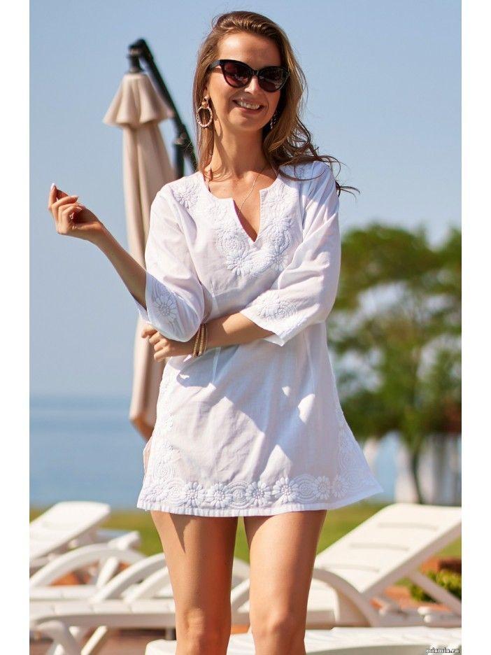 Біле плаття з бавовни з мереживом. Mia-Mia Аргентина 1363