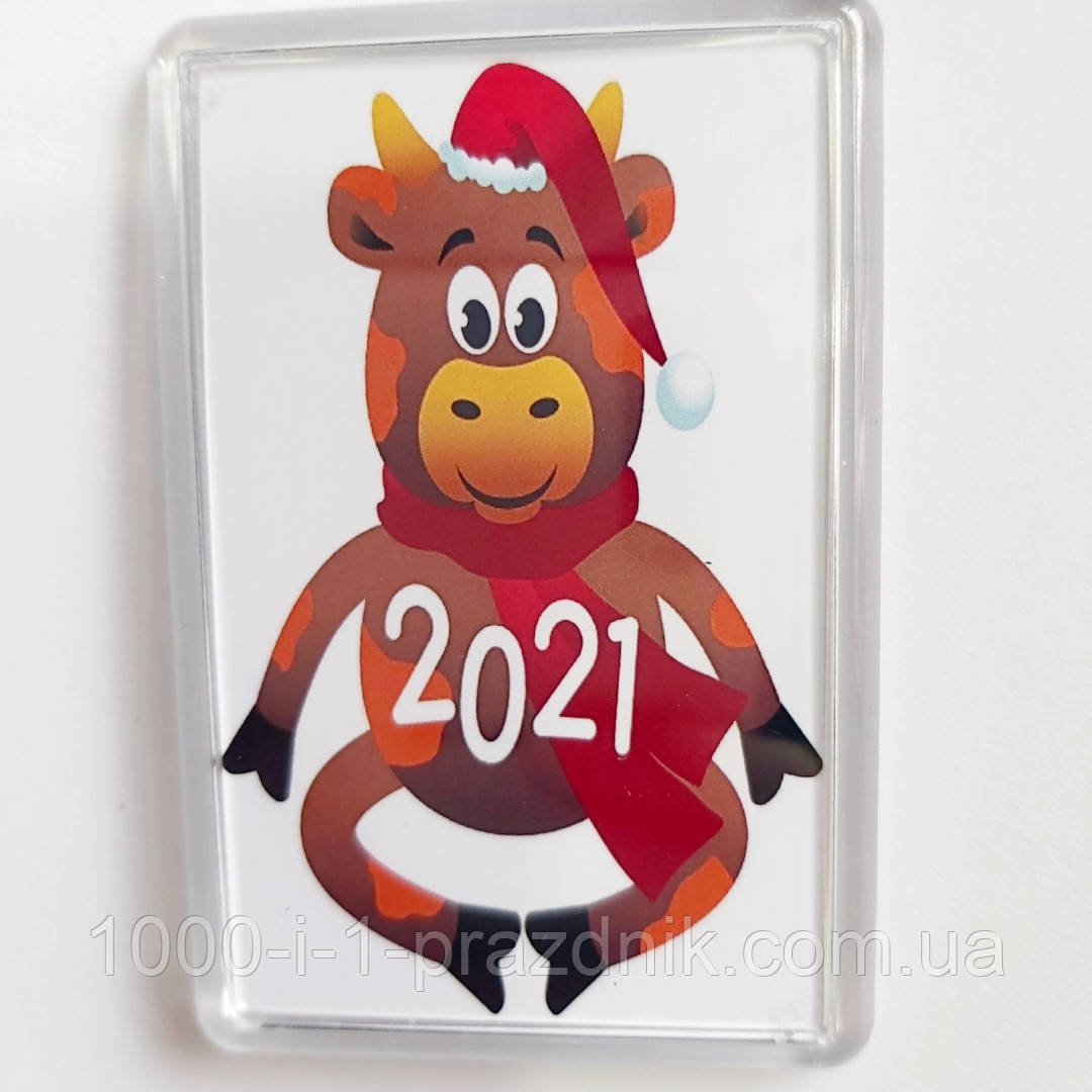 Магнит 2020