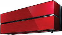 Кондиционер Mitsubishi Electric MSZ-LN25VG2R/MUZ-LN25VGHZ (Красный рубин)