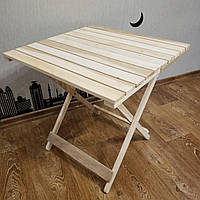 Стол складной Пикник для природы