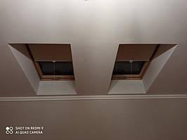 Система на Мансардные окна