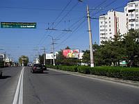 Билборды в Севастополе