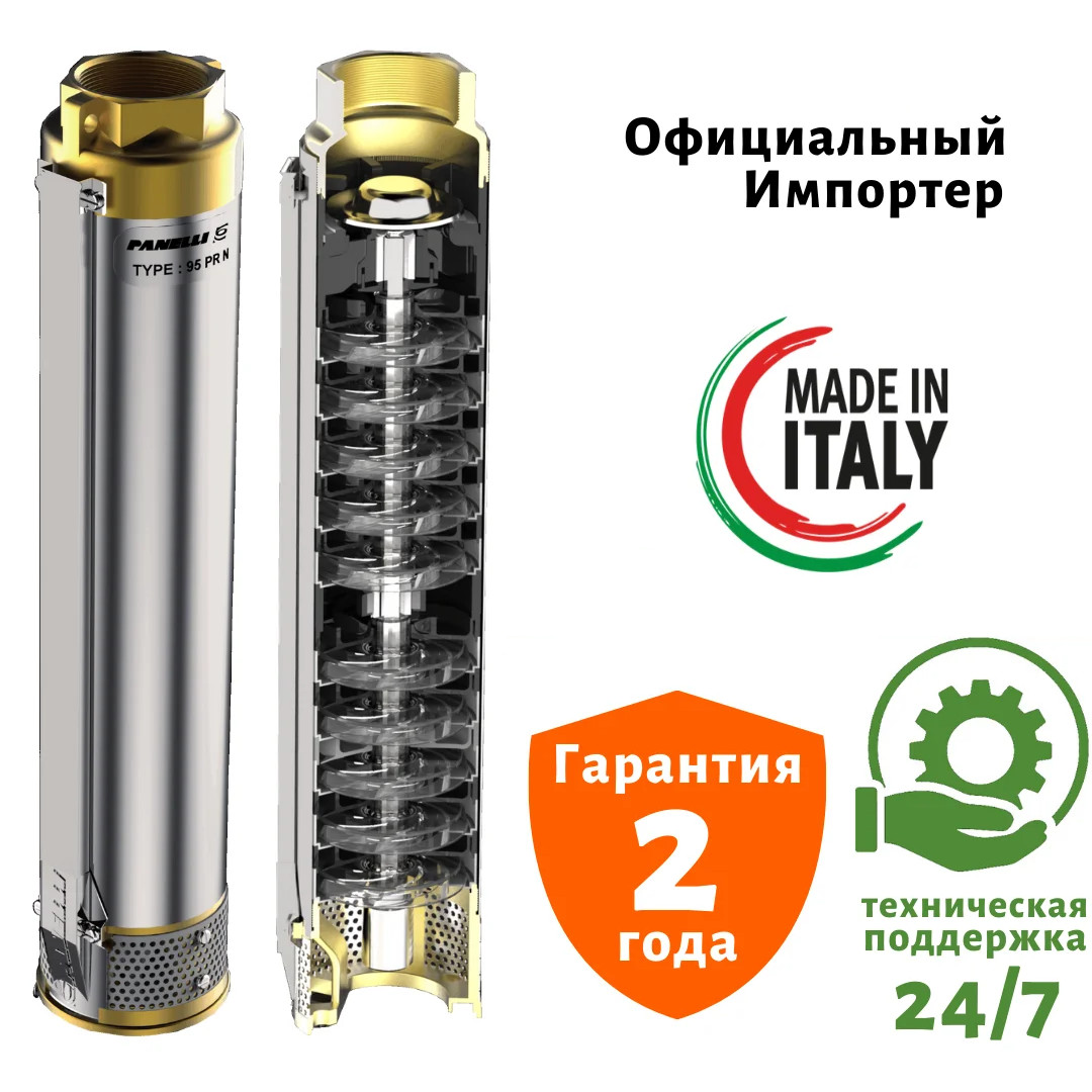 Занурювальний (свердловинний) насос Panelli 95 PR10 N/10 - 1 ф