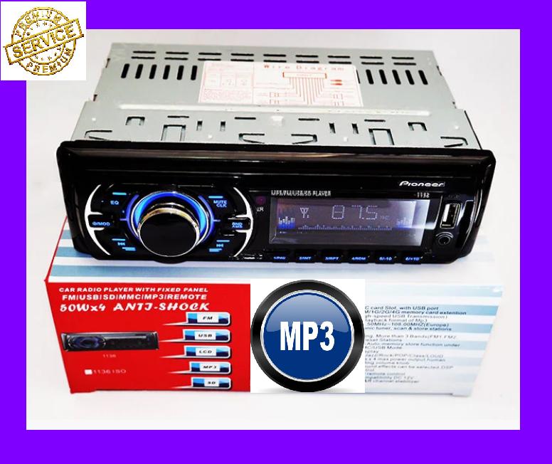 Автомагнитола Pioneer 1136 ISO - MP3+FM+USB+SD-карта.