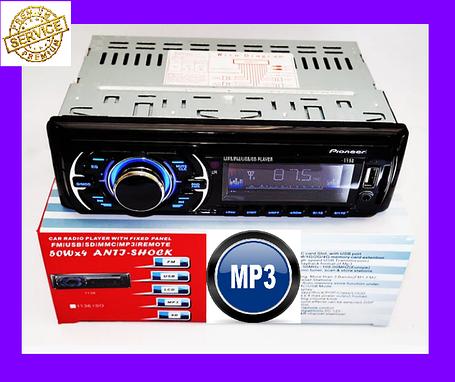 Автомагнитола Pioneer 1136 ISO - MP3+FM+USB+SD-карта., фото 2