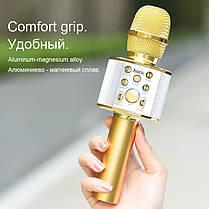 Портативный караоке микрофон со встроенным динамиком Hoco BK3  Cool sound KTV Gold, фото 3