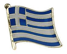 Флаг Греции значок нагрудный