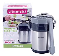 Термос пищевой Kamille 2000мл из нержавеющей стали KM-2120, фото 1
