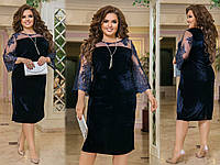 Платье №1248  50-52, 54-56, 58-60, 62-64   велюр с вставками из вышивки на сетке, фото 1