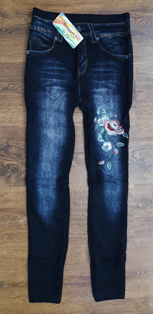 """Теплі жіночі лосини з начосом """"Золото"""" в стилі джинсів  Art-910 ,2XL(48-50)"""