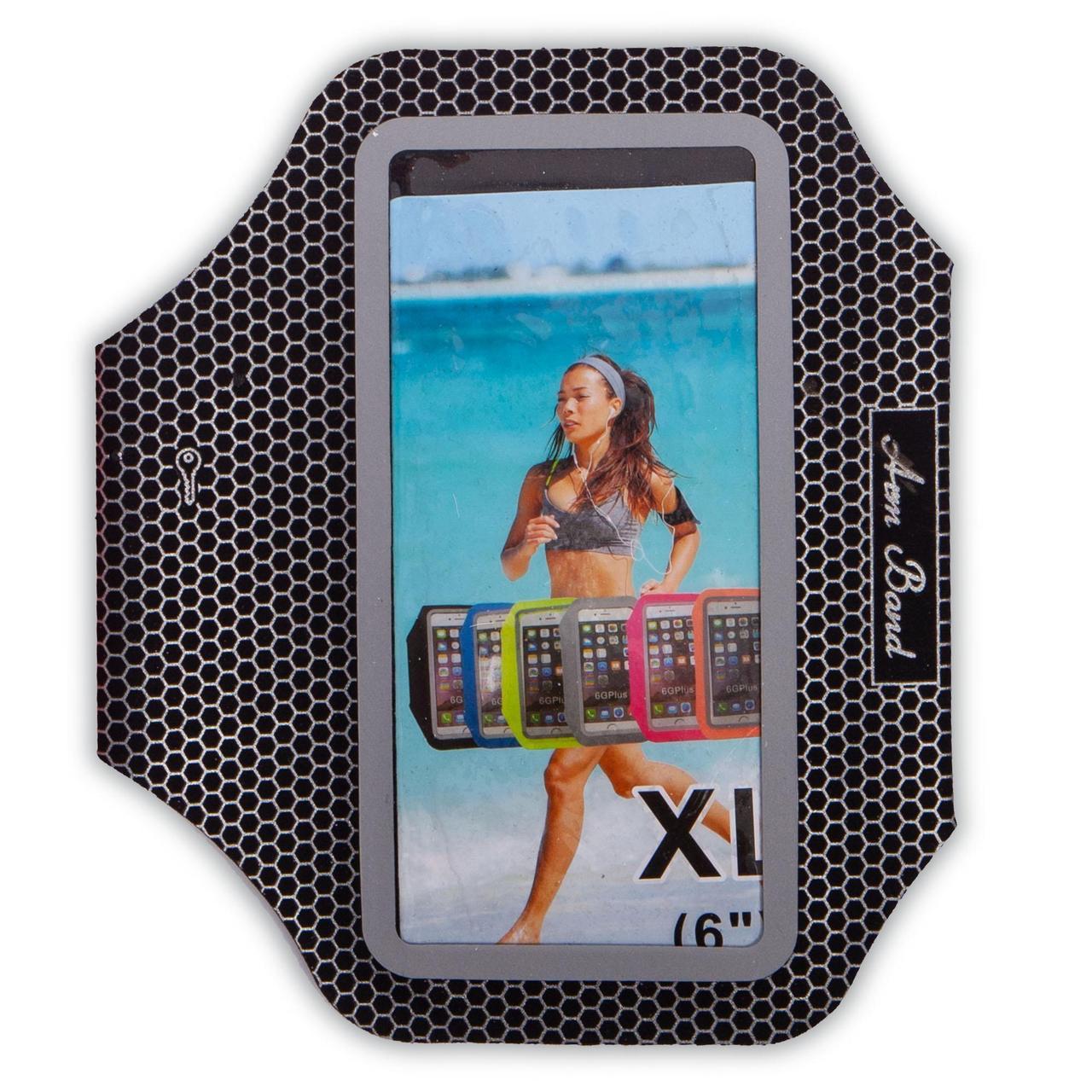 Чехол для телефона с креплением на руку для занятий спортом С-0328 (для iPhone и iPod 18x7см, цвета в