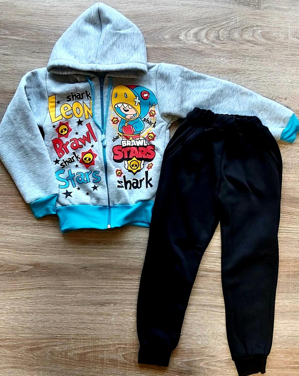 Теплый детский спортивный костюм из тринити BrawlStars