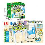 Игровой столик и стульчик с конструктором City Police 371, фото 3