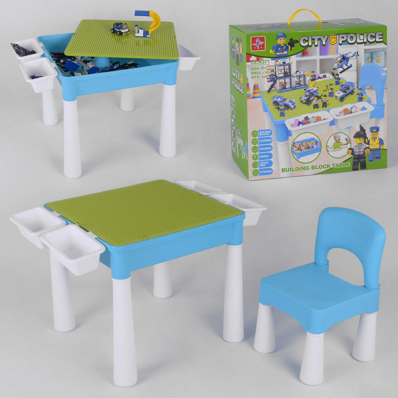 Игровой столик и стульчик с конструктором City Police 371
