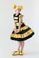 Карнавальный костюм для аниматоров L.O.L. Пчелка