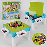 Игровой столик и стульчик с конструктором City Police 371, фото 2