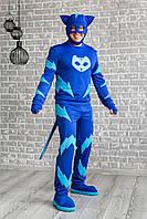 Карнавальный костюм для аниматоров Герои в масках Кэтбой