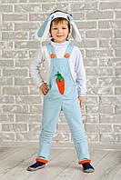 Детский карнавальный костюм Зайчик для мальчика на рост 104-116 см