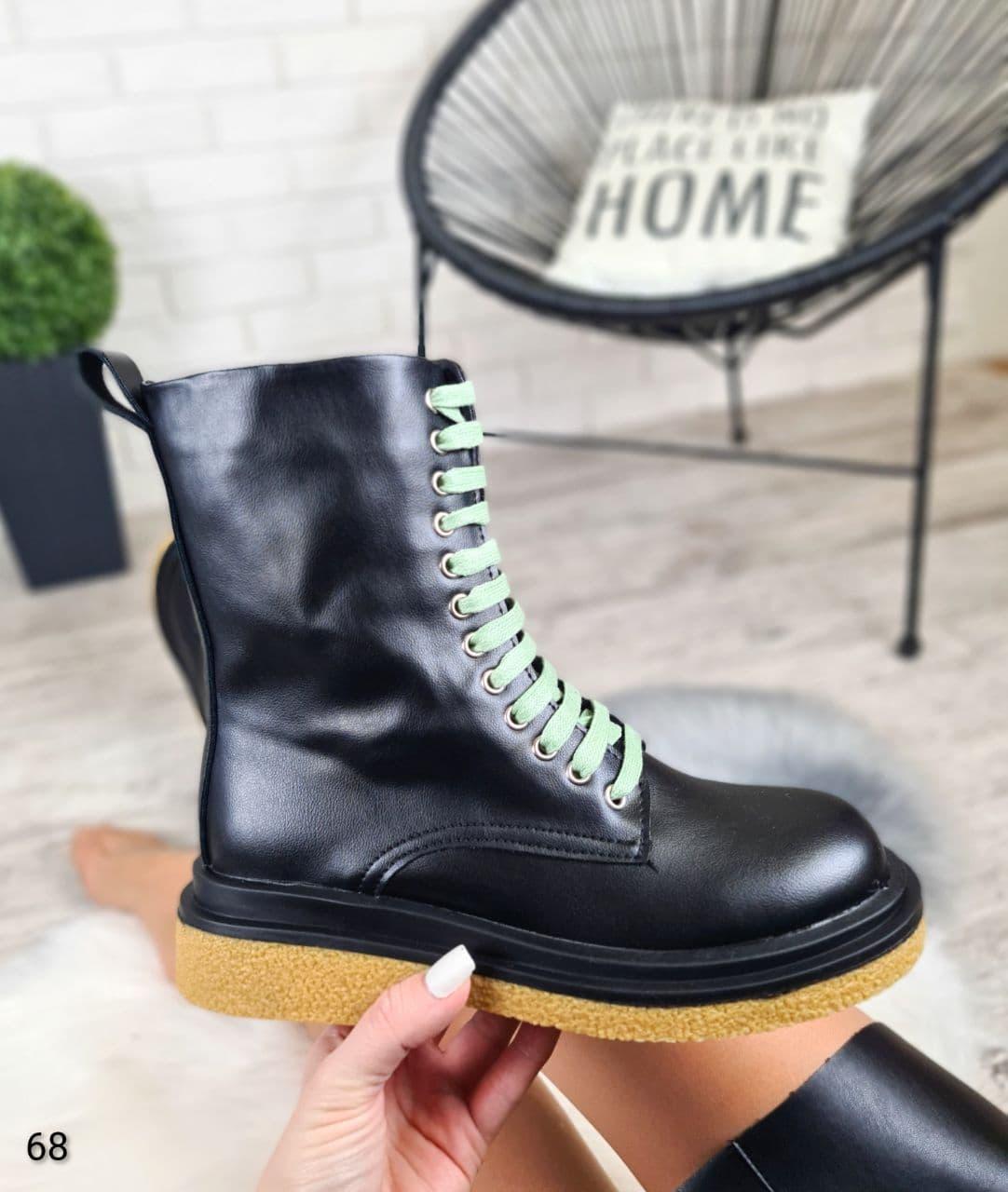 Стильные женские демисезонные ботинки с яркими шнурками  LS-68