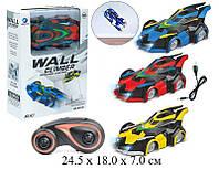 Антигравитационная машинка радиоуправляемая игрушка Wall Climber MX-08