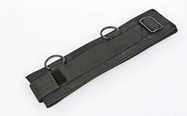 Пояс для крепления эспандеров FI-6957 (нейлон, р-р 87x10см, черный)
